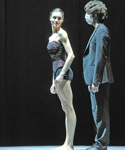 Ballet Maribor Radio and Juliet