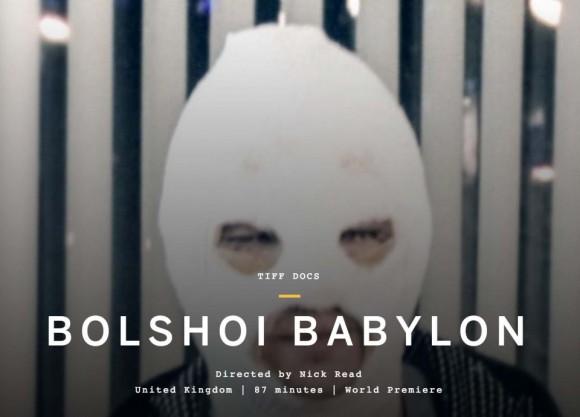 Tra intrighi di potere ed ambizioni sfrenate arriva al cinema Bolshoi Babylon